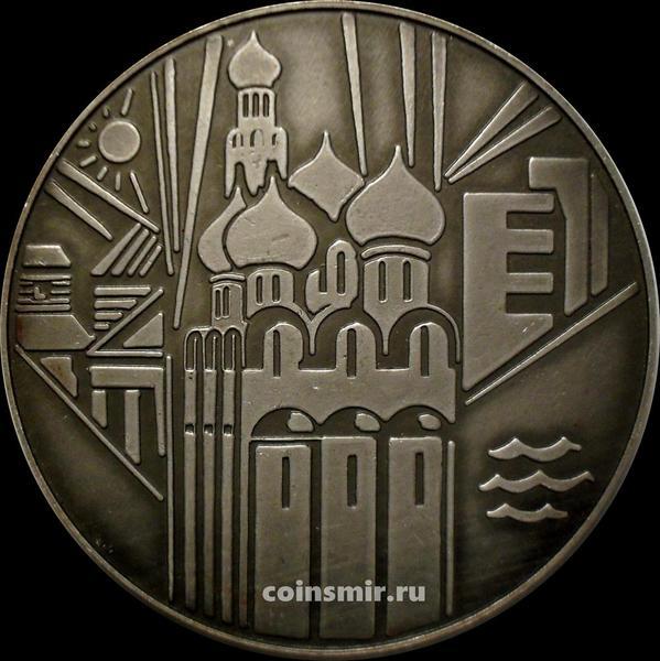 Настольная медаль 840 лет Вологде.