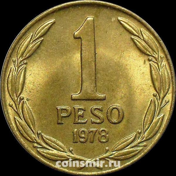 1 песо 1978 Чили.