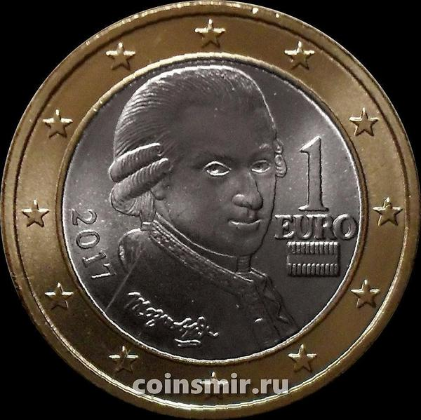 1 евро 2017 Австрия. Моцарт.