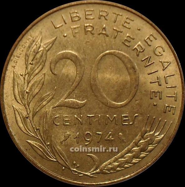20 сантимов 1974 Франция.