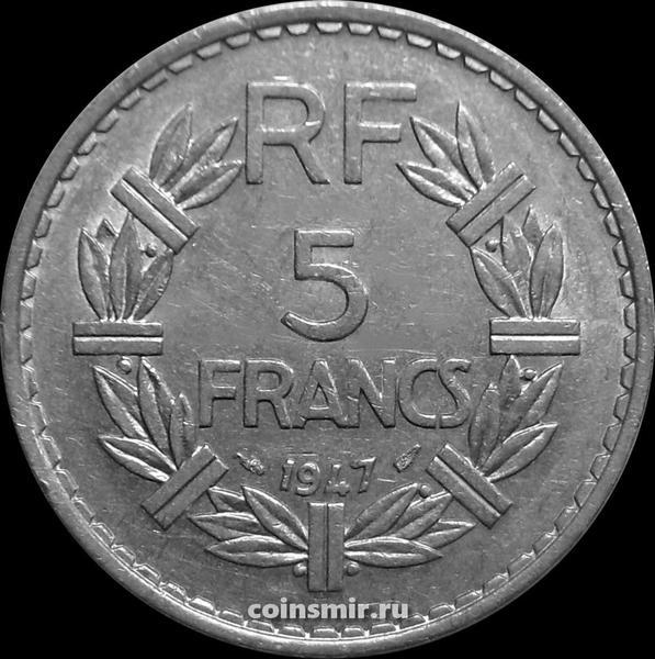 "5 франков 1947 Франция. Закрытая ""9""."