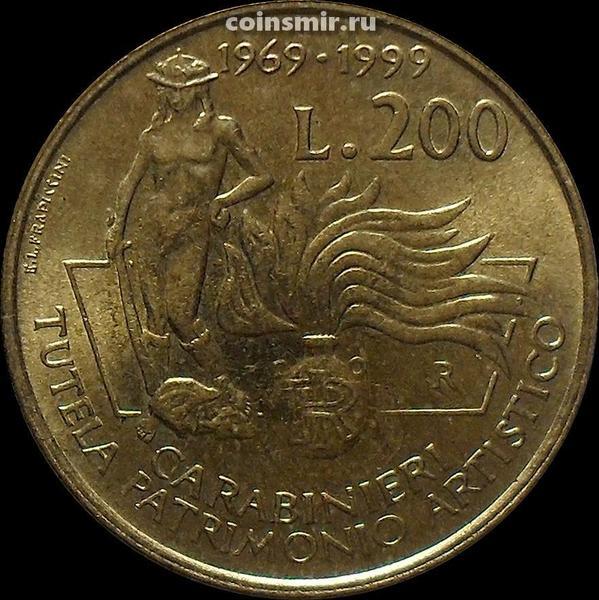 200 лир 1999 Италия. Карабинеры, защита культурного наследия.