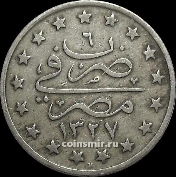 1 гирш 1913 (АН1327/6 Н)  Египет.