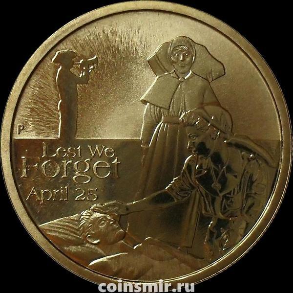 1 доллар 2012 Австралия. День АНЗАК.