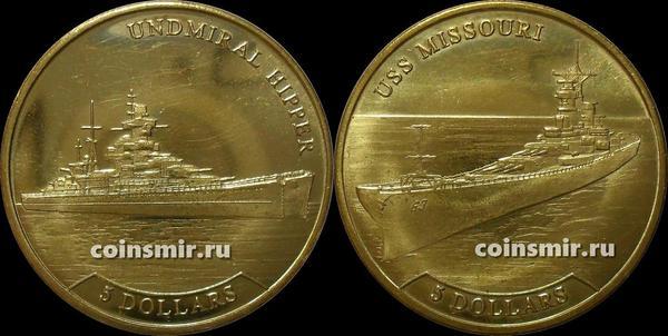 Набор из 2 монет 2017 остров Науру.
