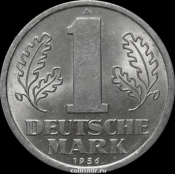 1 марка 1956 А Германия ГДР.