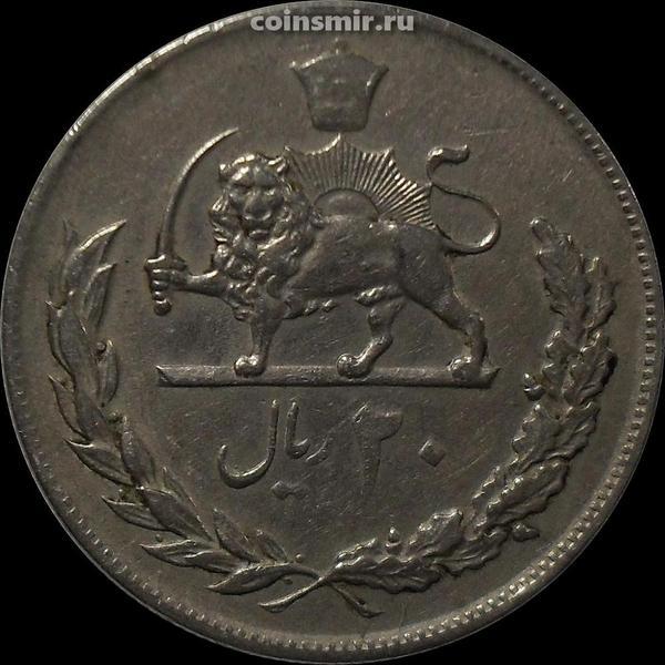 20 риалов 1975 Иран.