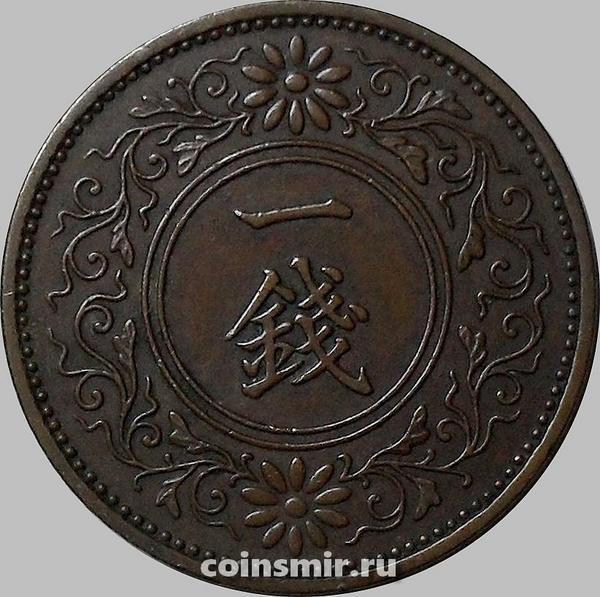 1 сен 1936 Япония.