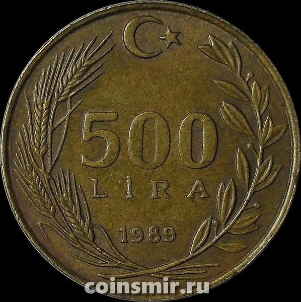 500 лир 1989 Турция.