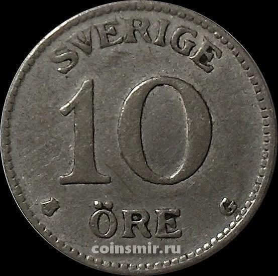 10 эре 1937 Швеция.