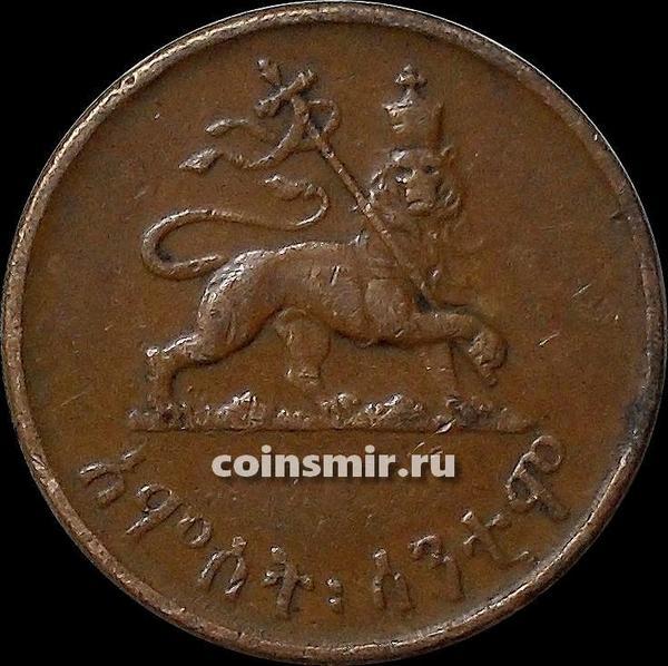 5 центов 1944 Эфиопия. VF
