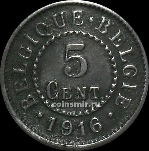 5 сантимов 1916 Бельгия. BELGIQUE- BELGIE.