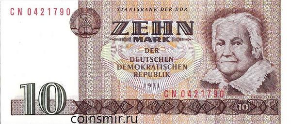 10 марок 1971 Германия (ГДР) . Клара Цеткин.