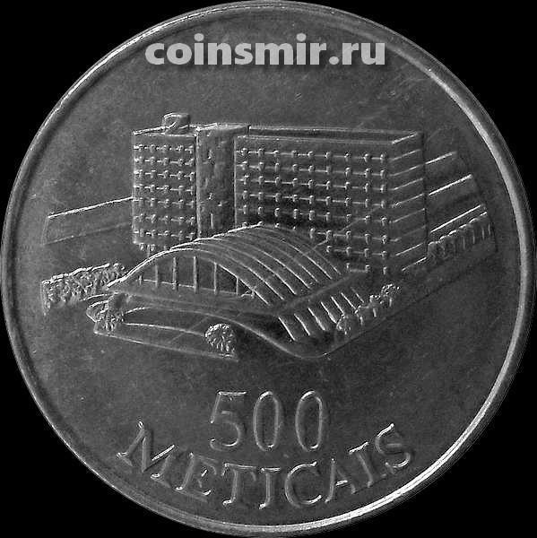 500 метикал 1994 Мозамбик.