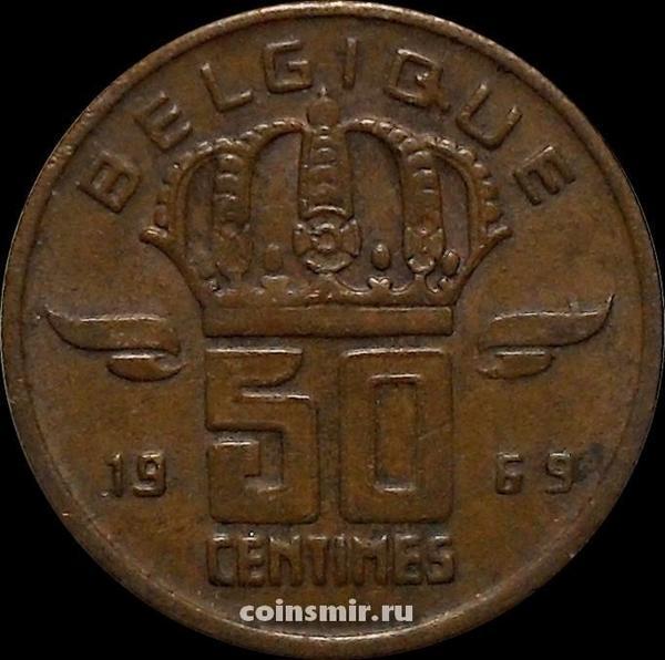 50 сантимов 1969 Бельгия. BELGIQUE.