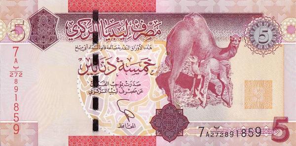 5 динар 2011 Ливия. Название банка на английском языке.