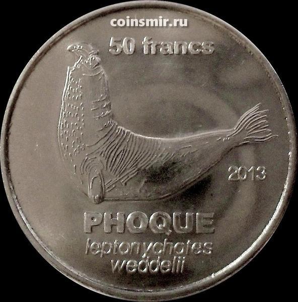 50 франков 2013 острова Кергелен. Морской слон.
