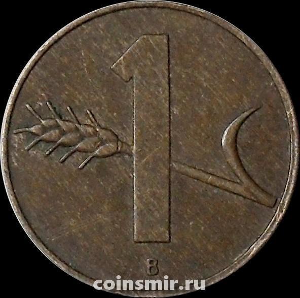 1 раппен 1957 Швейцария.