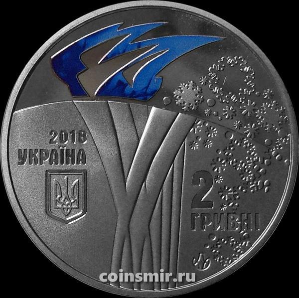 2 гривны 2018 Украина. Зимняя олимпиада в Пхёнчхане 2018.