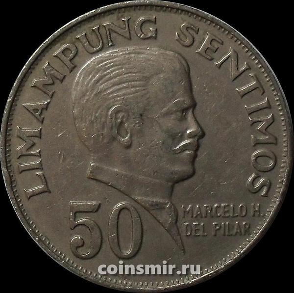 50 сентимо 1972 Филиппины.