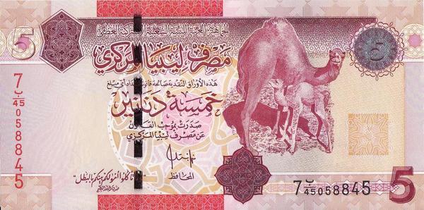 5 динар 2009 Ливия. Название банка на арабском языке.