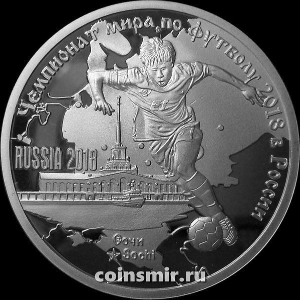 1000 франков КФА 2018 Камерун.Чемпионат мира по футболу в России 2018. Сочи.