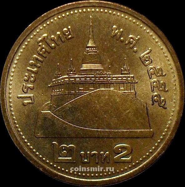 2 бата 2012 Таиланд. Храм Ват Сакет. XF