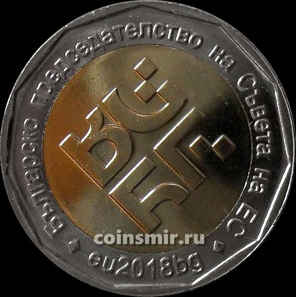 2 лева 2018 Болгария. Председательство в ЕС.