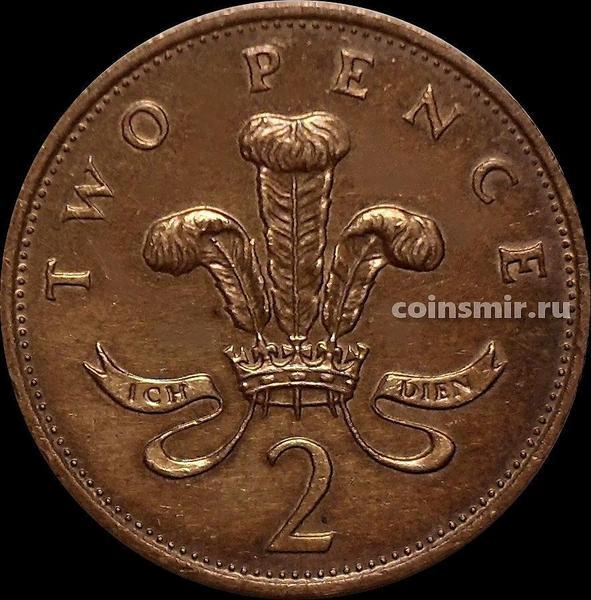 2 пенса 1986 Великобритания.