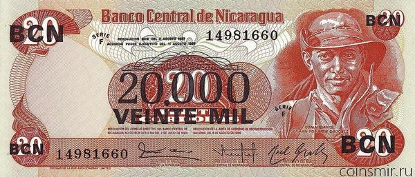 20000 кордоб 1987 Никарагуа.