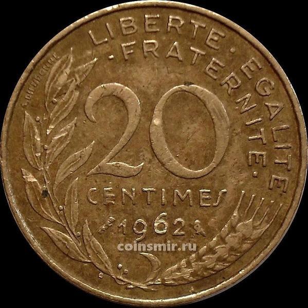20 сантимов 1962 Франция.