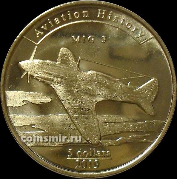 5 долларов 2019 остров Агрихан. МИГ-3.