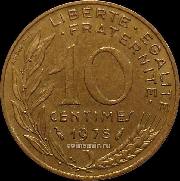 10 сантимов 1978 Франция.