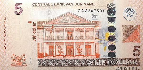 5 долларов 2012 Суринам.