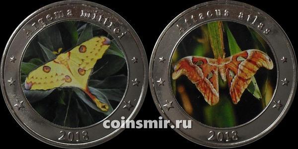 Набор из 2 монет 2018 остров Западная Нуса-Тенгара. Бабочки.