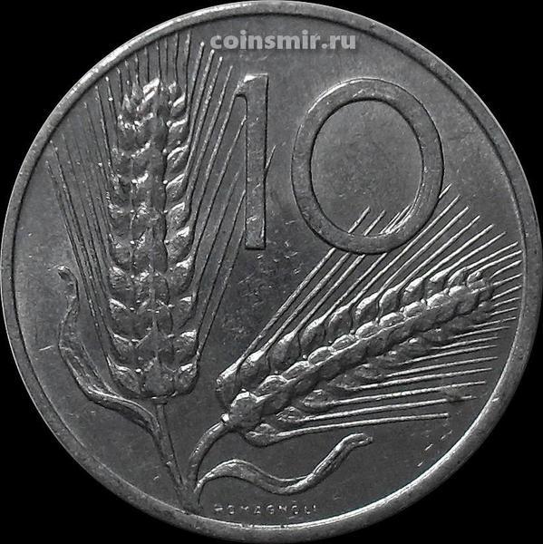 10 лир 1974 Италия. Плуг.