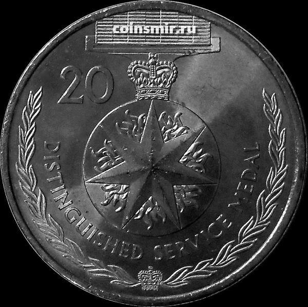 20 центов 2017 Австралия. Медали почета. Медаль за отвагу.