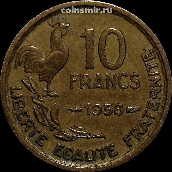10 франков 1958 Франция.