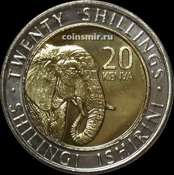 20 шиллингов 2018 Кения. Слон.