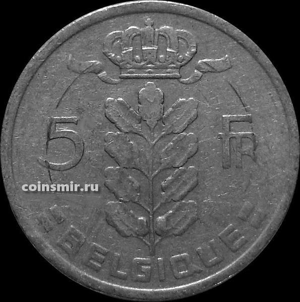 5 франков 1950 Бельгия. BELGIQUE.