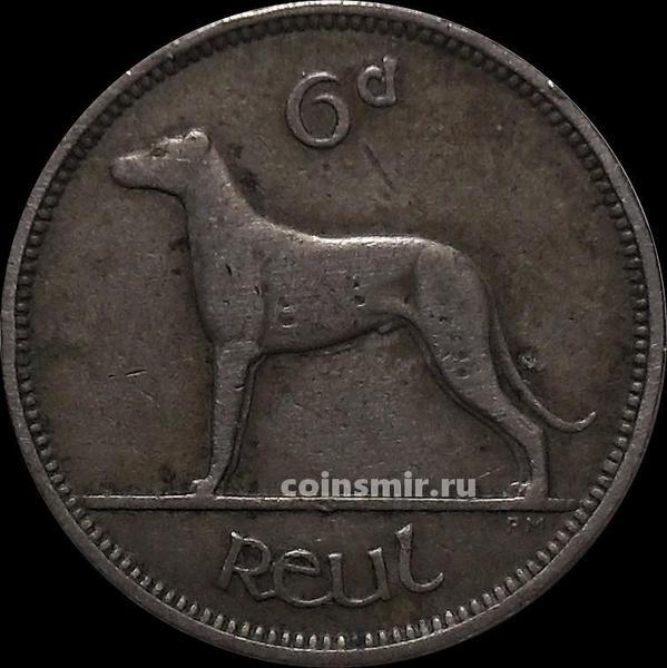 6 пенсов 1942 Ирландия. Собака.