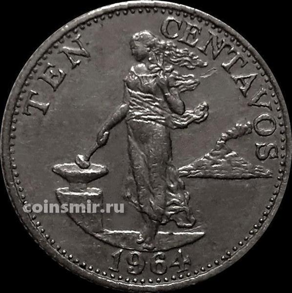 10 сентаво 1964 Филиппины. VF