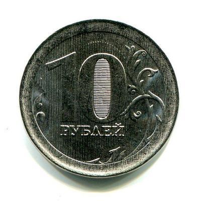 10 рублей / 5 рублей на кружке от 5 рублей. Брак.
