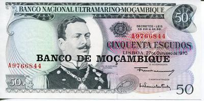 50 эскудо 1976 г. Мозамбик