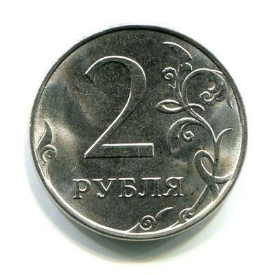 2 рубля Брак Реверс / Реверс.