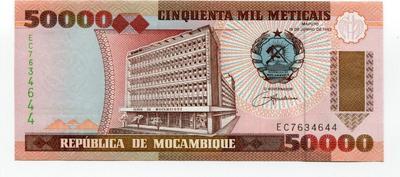 50000 метикалов 1993г. Мозамбик