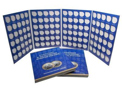Альбом для 10 рублей  биметаллических на 2 двора ММД и СПМД (120 ячеек).