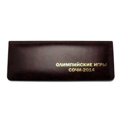 Альбом для 4-х монет 25 рублей Сочи + 4 цветные 25 рублей Сочи + для 4-х банкнот Сочи.