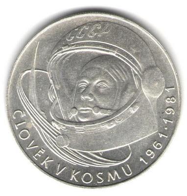 100 крон 1981 г. Чехословакия. 20 лет первого полета человека в космос. Юрий Гагарин
