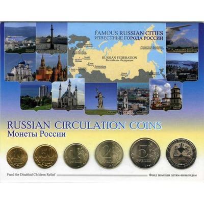 Набор разменных монет 2010г. СПМД